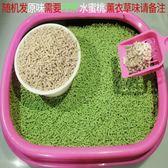豆腐貓砂除臭無塵結團貓沙原味植物玉米豆腐砂貓砂2.5千克igo