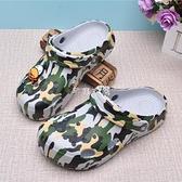 夏季迷彩中童涼拖鞋男孩包頭沙灘大頭拖鞋兩穿輕便防滑外穿涼拖鞋  快速出貨