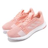 adidas 慢跑鞋 SenseBOOST GO 白 粉紅 女鞋 運動鞋 【PUMP306】 G26947