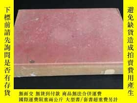 二手書博民逛書店DIAGNOSTIC罕見BIOCHEMISTRYY5919 看圖