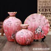 歐式花瓶陶瓷三件套家居客廳酒櫃裝飾品擺件玄關電視櫃擺件干花瓶  HM 居家物語