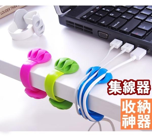 多功能辦公桌數據線整理器 集線器 固定夾 辦公用品文具 USB線【RI366】