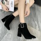 大尺碼粗跟短靴女春秋單靴2019秋季新款秋款尖頭中跟高跟裸靴 XN8667『東京潮流』
