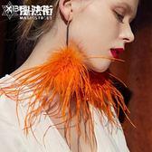 歐美夸張大氣羽毛流蘇吊墜飾品創意個性長款潮人氣質耳環女款 魔法街