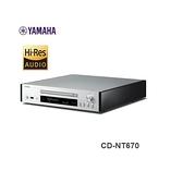 【南紡購物中心】(限時促銷)YAMAHA 網路功能CD播放機 CD-NT670