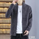 2020春秋季新款男士針織衫開衫韓版潮流外衣青年學生純色毛衣外套 聖誕節全館免運