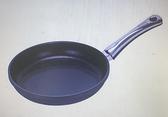 [COSCO代購] W130619 Berndes 單柄不沾平底鍋 24公分