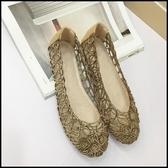 圓頭簍空透氣玫瑰設計豆豆鞋孕婦鞋女鞋娃娃鞋平底鞋金色(35-42大尺碼)現貨