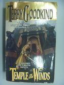 【書寶二手書T2/原文小說_NBA】Temple of the Winds_Terry Goodkind