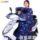 兒童親子款擋風被冬季加大加厚機車母子擋風罩電瓶自行車女 極客玩家