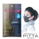PITTA MASK 高密合可水洗口罩 (一包3片入) 綠灰黑藍S  ◇iKIREI