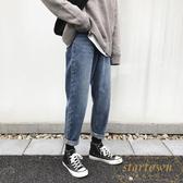 牛仔褲男韓版寬松休閒直筒九分褲長褲子【繁星小鎮】