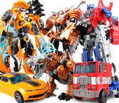 變形金剛4汽車機器人模型兒童玩具正版DL5851『伊人雅舍』