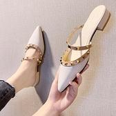 穆勒鞋 包頭半拖鞋女外穿白色夏鉚釘尖頭涼拖平底粗跟一腳蹬穆勒中跟網紅 小天使