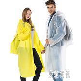 防暴雨雨衣男戶外徒步旅游背包女成人雨衣外套長款防水透明書包位 LR5345【東京潮流】
