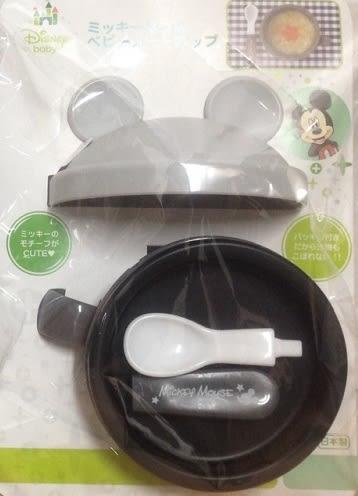 日本迪士尼造型隨行碗附折疊匙-灰米奇(0141) -超級BABY