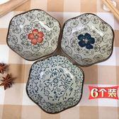 售完即止-6個裝調味碟子套裝陶瓷個性創意咸菜盤小吃日式家用餐具小盤子10-26(庫存清出T)