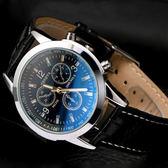 新款百搭藍光玻璃手錶 潮流三眼皮帶休閒男士石英錶 交換禮物 生日禮物