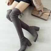過膝靴 膝上靴過膝靴長靴高筒靴粗跟彈力瘦瘦靴高跟長筒靴 衣普菈