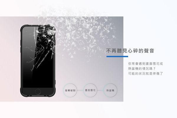 Telephant太樂芬 NMD防摔抗汙金屬支架手機殼+透明背蓋
