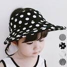 黑白條紋 格子 點點 透氣大帽沿可收折 兒童空頂帽 帽子 遮陽帽 防曬帽 大檐帽 現貨 女童 橘魔法