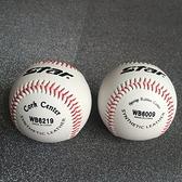 棒球/壘球牛皮棒球頭層牛皮真皮