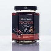 [ 毓秀私房醬 ]素XO辣醬(純素)/罐/250公克