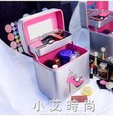 化妝箱 化妝包大容量多功能可愛便攜旅行大號護膚品手提化妝箱多層化妝盒 igo