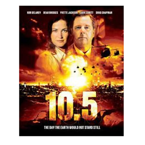 天崩地裂10.5 DVD