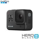 首批24期0利率 GoPro HERO 8 Black 黑 黑色 頂級旗艦版 晶豪泰 (公司貨) 運動攝影機 防水 支援4K60P