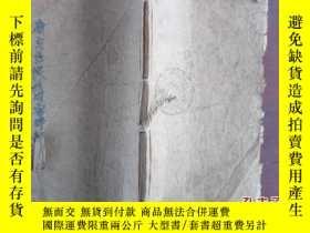 二手書博民逛書店罕見4冊合訂的小說=======繡像蜜蜂計一冊169201
