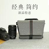微單相機包單反便攜背包單肩男女佳能M6M100M5080D索尼尼康攝影包 聖誕節免運