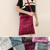 帆布袋 毛球 流蘇 鏡面 絲絨布 單肩包 環保購物袋--單肩【SPGK7303】 ENTER  11/02
