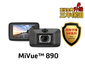 Mio M890 2K高畫質行車記錄器 GPS測速安全預警六合一 前後Sony的星光級感光 元件