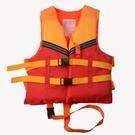 兒童救生衣游泳衣寶寶浮力背心