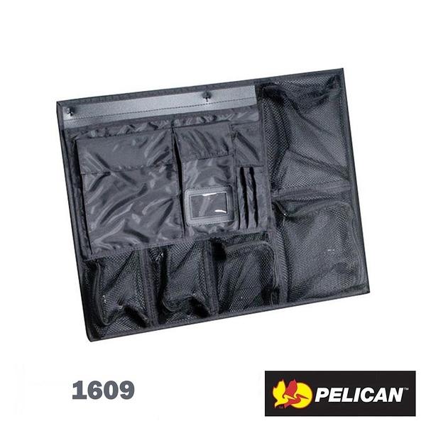 黑熊館 美國 派力肯 PELICAN 1609 上蓋 整理袋 for 1600 1610 1620 Case 防水