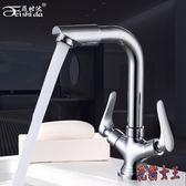 水龍頭 雙把雙開面盆冷熱老式可旋轉單孔浴室臺盆洗菜盆水槽 AW11556【花貓女王】