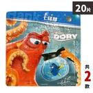 海底總動員拼圖 20片拼圖 QFC38 /一個入(促50) 古錐拼圖 迪士尼 Disney DORY 多莉去哪兒 幼兒卡通拼圖