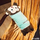 長條枕睡覺抱枕靠枕床頭靠墊大靠背午睡雙人枕頭床上大號枕被兩用 QQ10310『bad boy時尚』