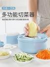 廚房用品多功能切菜神器切片器刮插刨絲削土...