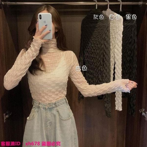 特惠上衣 網紗蕾絲打底衫女秋冬新款黑色堆堆領洋氣內搭氣質百搭白色上衣服