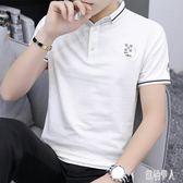 男士短袖t恤夏季潮流體桖韓版翻領polo衫夏裝半袖上衣服男裝 PA4434『紅袖伊人』