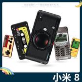 Xiaomi 小米手機 8 復古偽裝保護套 軟殼 懷舊彩繪 計算機 鍵盤 錄音帶 矽膠套 手機套 手機殼