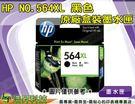 HP NO.564XL / 564 XL...