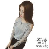 EASON SHOP(GW0847)韓版純色袖子交叉綁繩鏤空短版圓領長袖針織衫女上衣服寬鬆顯瘦內搭衫修身灰色