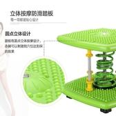 扭腰機雙彈簧減肥塑身跳舞機踏步機扭腰盤家用運動健身器材 雅楓居