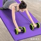 健腹輪 自動回彈健腹輪腹肌輪腹部卷腹瘦手臂肚子女滾輪運動健身器材家用 零度【極致男人】