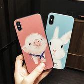 手機殼 蘋果iphone x手機殼全包防摔浮雕個性軟邊日韓卡通新款可愛萌女款