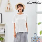 【Tiara Tiara】百貨同步新品aw全  檸檬草葉印花T恤(白/綠/黃)