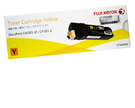 CT201635   FujiXerox   黃色碳粉匣 (3K)  DocuPrint CP305d/CM305df